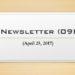 Newsletter (April 25, 2017)